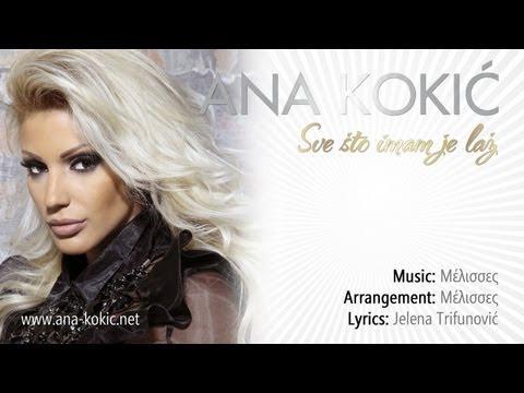 Ana Kokic - Bezimena