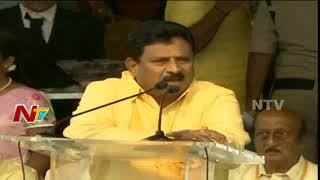TDP Leader Chinarajappa Speech @ Dharma Porata Deeksha || AP Special Status || Vizag