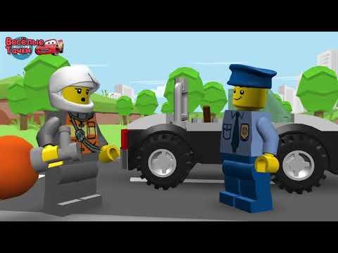 Мультик про полицейские машинки. Полиция ищет кошечку и ловит преступника. Мультфильм LEGO City
