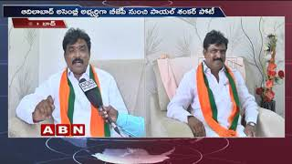 BJP leader Payal Shankar face to face over BJP Action Plan in Adilabad