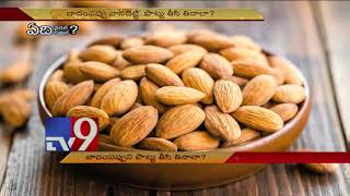 Almonds must always be had skinless? - TV9