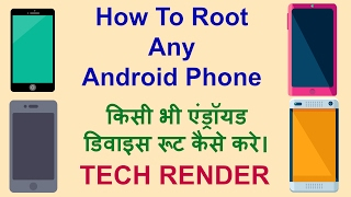 How To Root Any Android Phone In One Click | Tech Render | Kingroot |