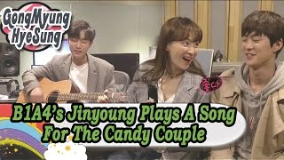 [WGM4] Gong Myung♥Hyesung - B1A4