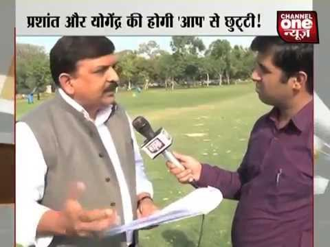 infighting in aam aadmi party with manoj verma