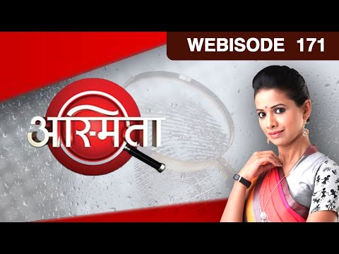 Asmita - Episode 171 - January 29, 2015 - Webisode