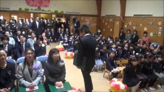 2016/3/19 『祝!平成27年度 卒園式』