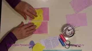 Развивающие игрушки своими руками - Часть 1, урок 1