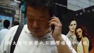 西門町鬧區電話催眠 (有字幕)Ximending downtown Tel hypnosis (with subtitles)