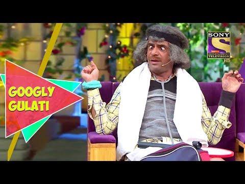 Gulati's Passport Gets Cancelled | Googly Gulati | The Kapil Sharma Show thumbnail