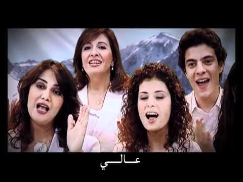 ترنيمة إنت عالي - ترانيم فريق الحياة الأفضل Music Videos