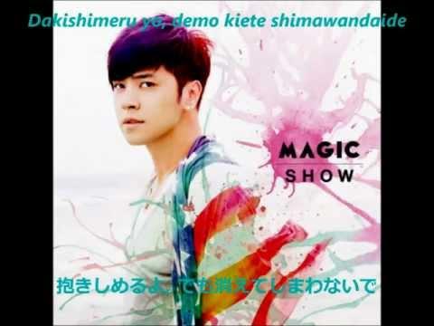 Magic  Show Luo lyrics ショウ・ルオ 歌詞 FULL