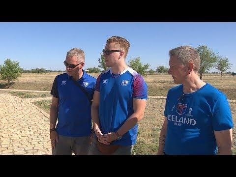 Болельщики из Исландии: масштабы Сталинградской битвы потрясают и сегодня