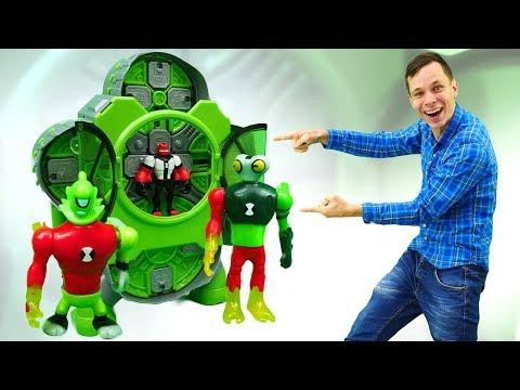 Видео для детей. Огромный Бен 10 — распаковка. Крутые игрушки