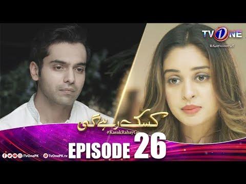 Kasak Rahay Ge   Episode 26   TV One Drama