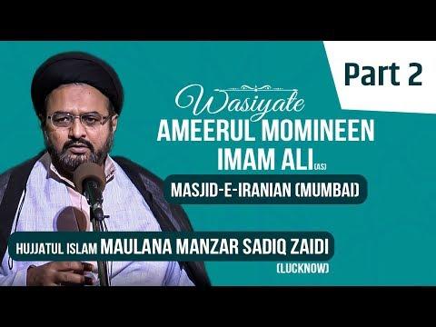 (Dars 02) Wasiyate Ameerul Momineen a s By Maulana Manzar Sadiq Masjid iranian Mumbai  2019