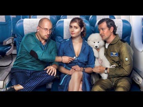 Полярный рейс - отличная комедия с великолепными актерами.