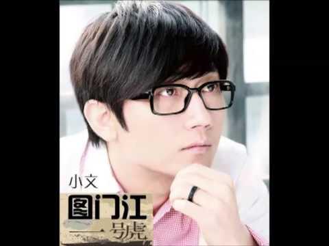 金志文 -《圖門江一號》- 愛比不愛更寂寞(R&B 版) 純野静流 検索動画 14
