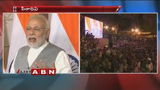 PM  Modi addresses Sivasailam through video conferencing