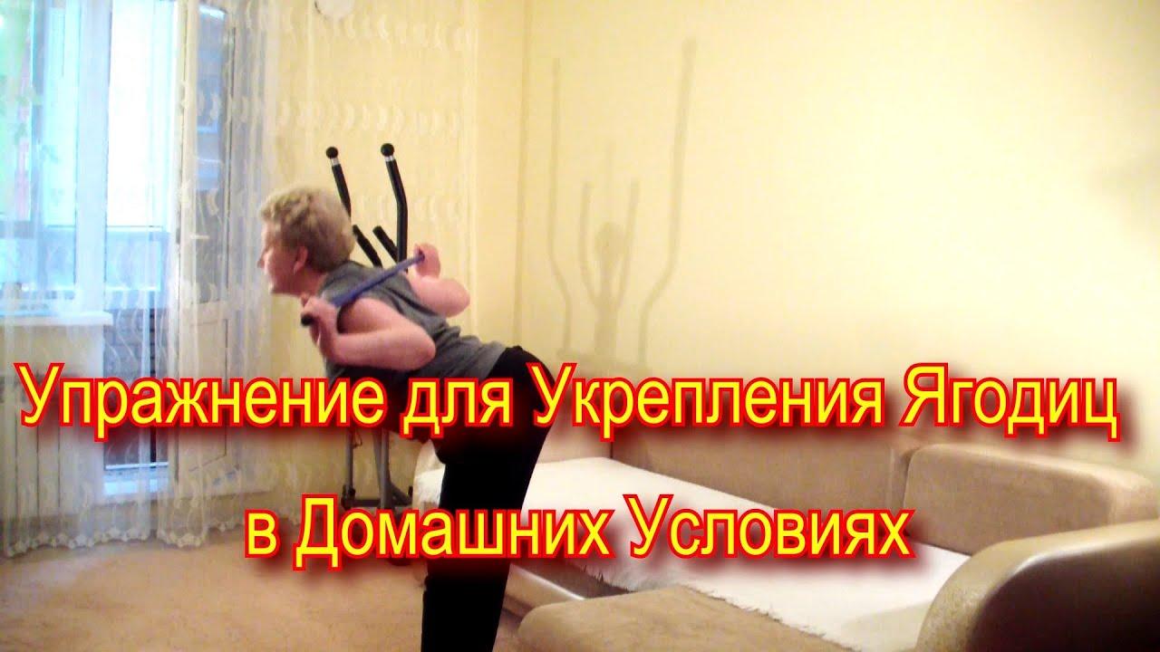 Упражнения для укрепления тела в домашних условиях