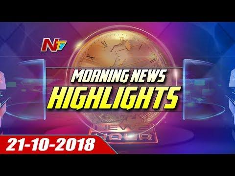 Morning News Highlights | 21st October 2018 | NTV