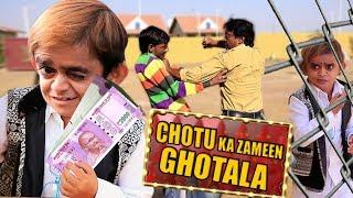 CHOTU KA GADBAD GHOTALA||  गड़बड़ घोटाला| KHANDESH COMEDY VIDEO 2019