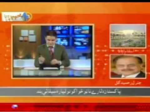 taliban take money and allow NATO supply, ISI ex-chief Genera Hamid Gul said5.MP4