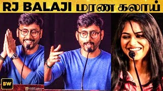 Settai Review- க்கு 40 நிமிஷம் கழுவி ஊத்தினார் Director R. Kannan – RJ Balaji Reveals | Boomerang