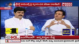 Itand#39;s Very Difficult To Support Sri Reddy As A Girl: Babu Gogineni | #PTM