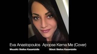 Eva Anastopoulos  Apopse Kerna Me (Cover)