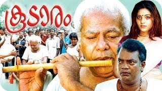 Anwar - Koodaram 2012 Malayalam Full Movie | Malayalam Comedy Movie