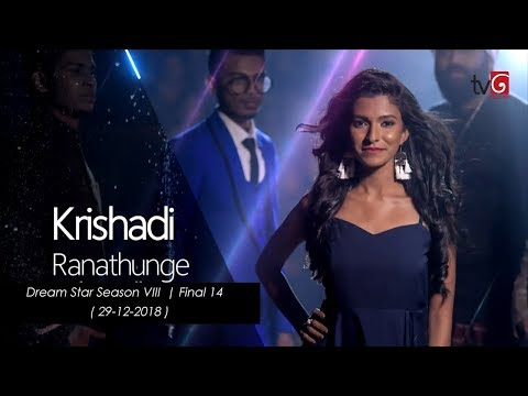 Dream Star Season VIII | Final 14  Krishadi Ranathunge ( 29-12-2018 )