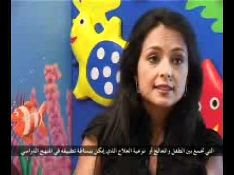 Special Needs Patients Video -  Dubai Healthcare City