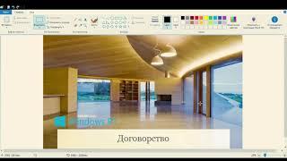 Windows Vista Погибший 2 26 серия: Договорство
