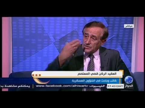 القوات العربية المشتركة رؤية استراتيجية أم تأمين عسكري لأنظمة الأمر الواقع ؟