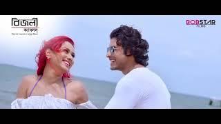 Movie Song  Ure Ure Mon   NEW Bangla Full Song 201
