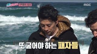 [HOT] The 2nd Great Power King An jung hwan , 궁민남편 20190310