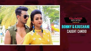 Bonny & Koushani Caught Candid | Jio Pagla Special |  Tollywood Reporter in 120 Seconds