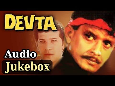 Devta - All Songs - Mithun Chakraborty - Aditya Pancholi - Japindra Narulla - Sonu Nigam video