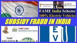 Electric vehicle Subsidy fraud in india/subsidy fraud in electric cars in india.