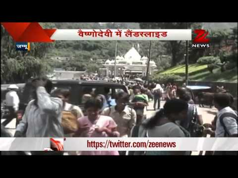 Jammu: 9 pilgrims injured in Vaishno Devi landslide