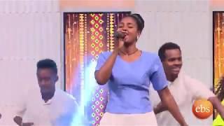 ይታገሱ መለሰ የጉራጌ ሙዚቃዋን በእሁድን በኢቢኤስ/Sunday With EBS Yetagesu Melese Gurage Music Live Performance