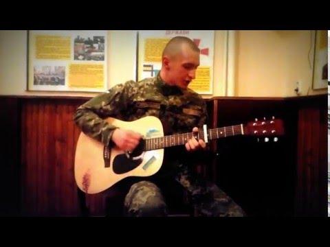 Военные, армейские песни - Ковыляй потихонечку
