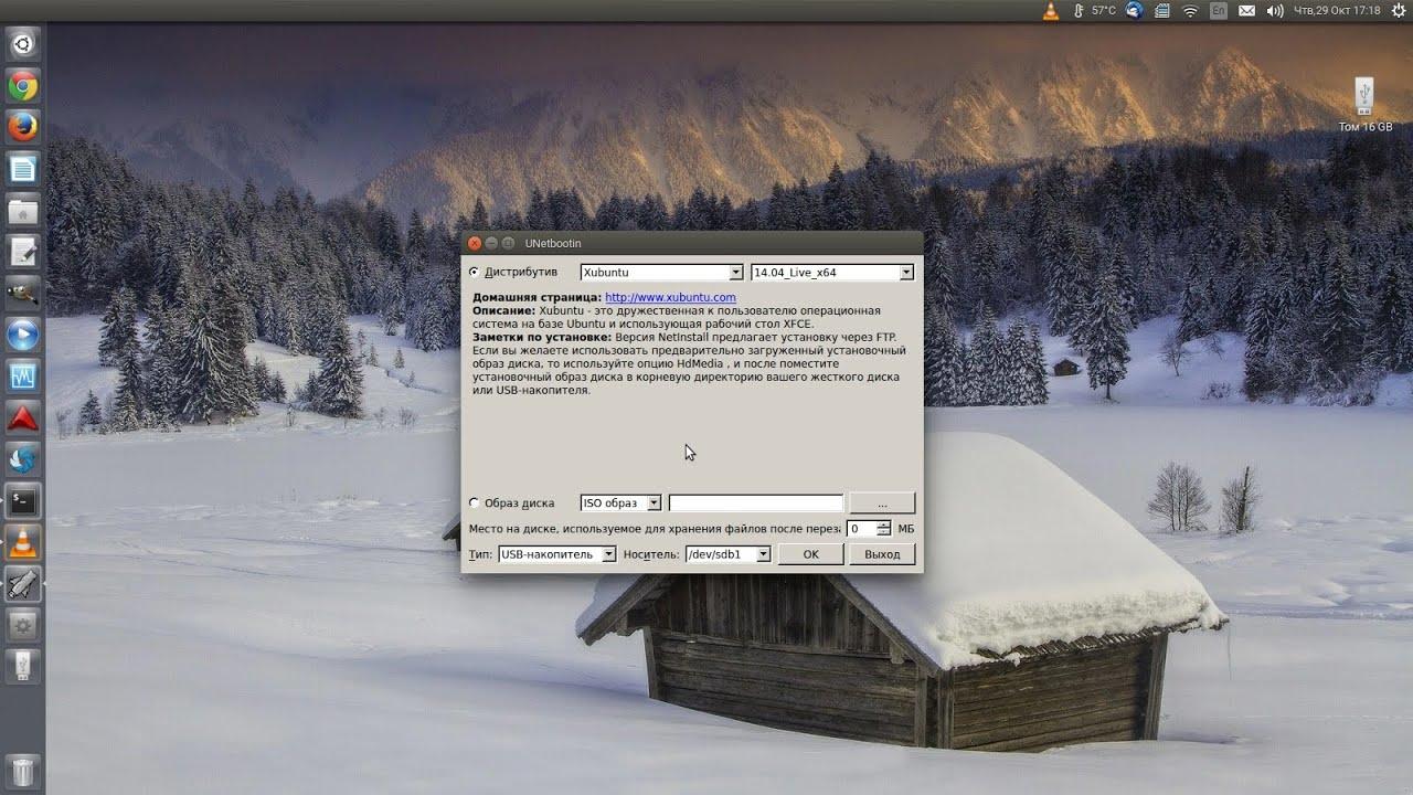 Как сделать загрузочную флешку windows unetbootin для