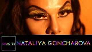 [TRAILER] Nataliya Goncharova
