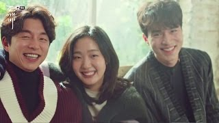 download lagu Goblin Gong Yoo Ly Dating gratis