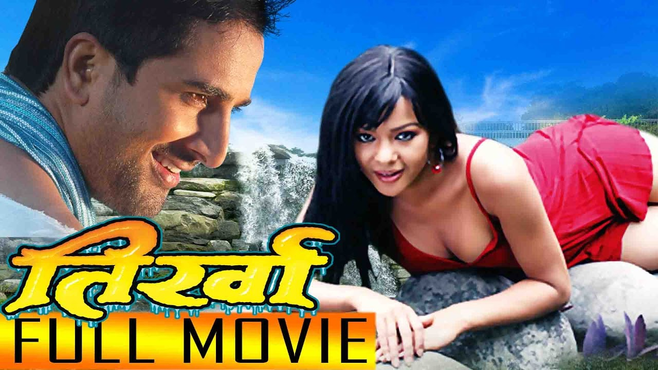 flirting meaning in nepali full movies online hd