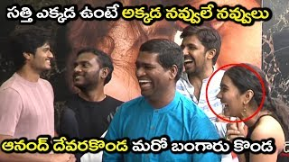 Bithiri Sathi Making Hilarious Comments On Anand Devarakonda and shivatmika | Filmylooks