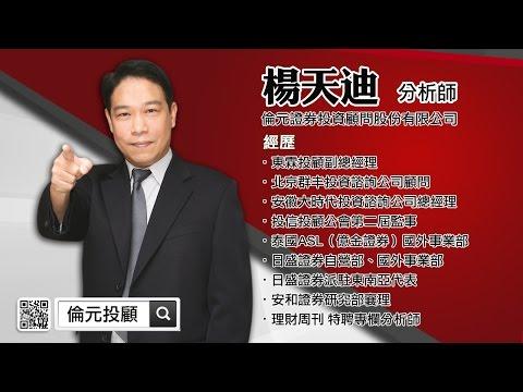 加入Line@好友免費索取【喜出望外】研究報告  Line@:@fu8899