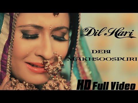 New Punjabi Songs 2015 | Dil Haari | Debi Makhsoospuri Ft. Prince G | Latest Punjabi Songs