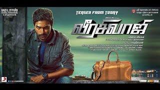 Download Veera Sivaji Official Trailer | Vikram Prabhu, Shamlee | D. Imman (Tamil) 3Gp Mp4